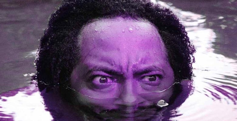 DRANK: Thundercat's 'Drunk' Gets Chopped And Screwed
